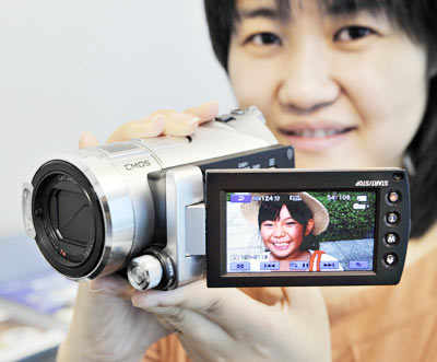 Sony's Camcoder