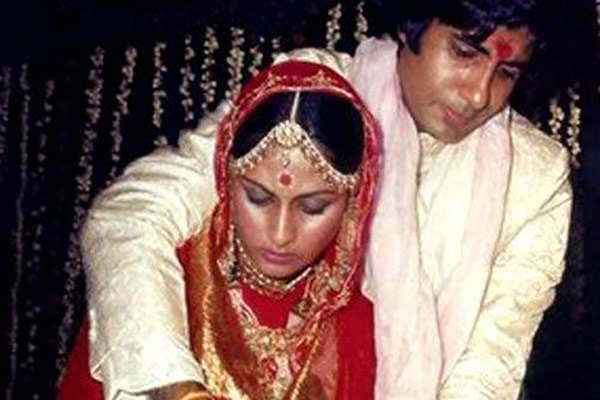 Amitabh Bachchan and Jaya Bachchan's love story
