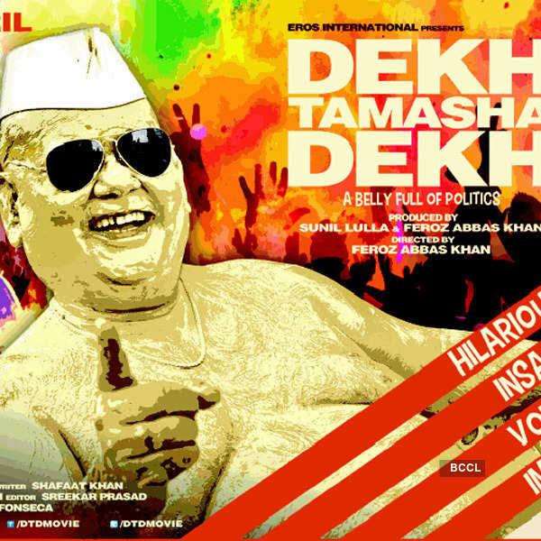 Dekh Tamasha Dekh