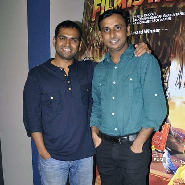 Main Filmistani app launch