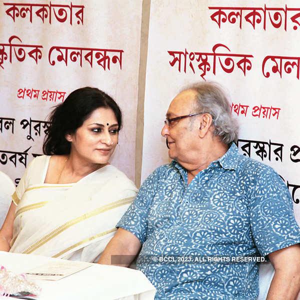 Biplab Das Gupta's album launch