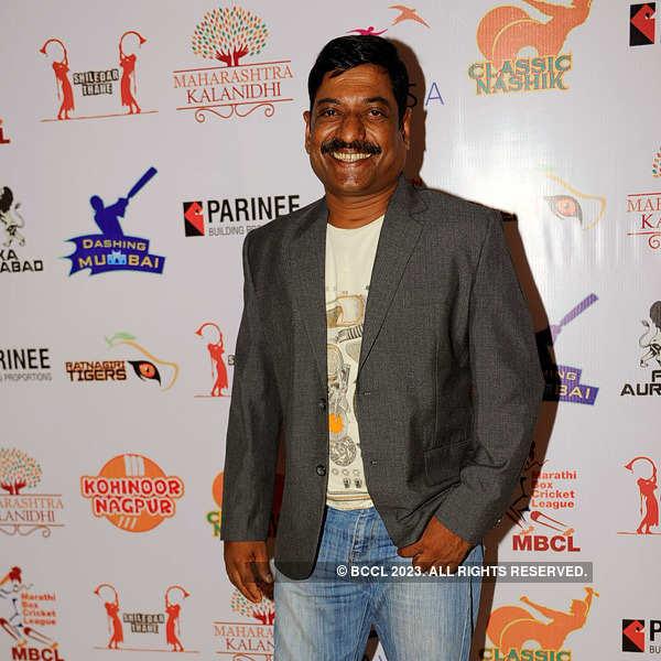 Marathi Box Cricket League: Launch
