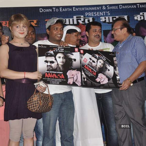 Aahinsa: Music Launch