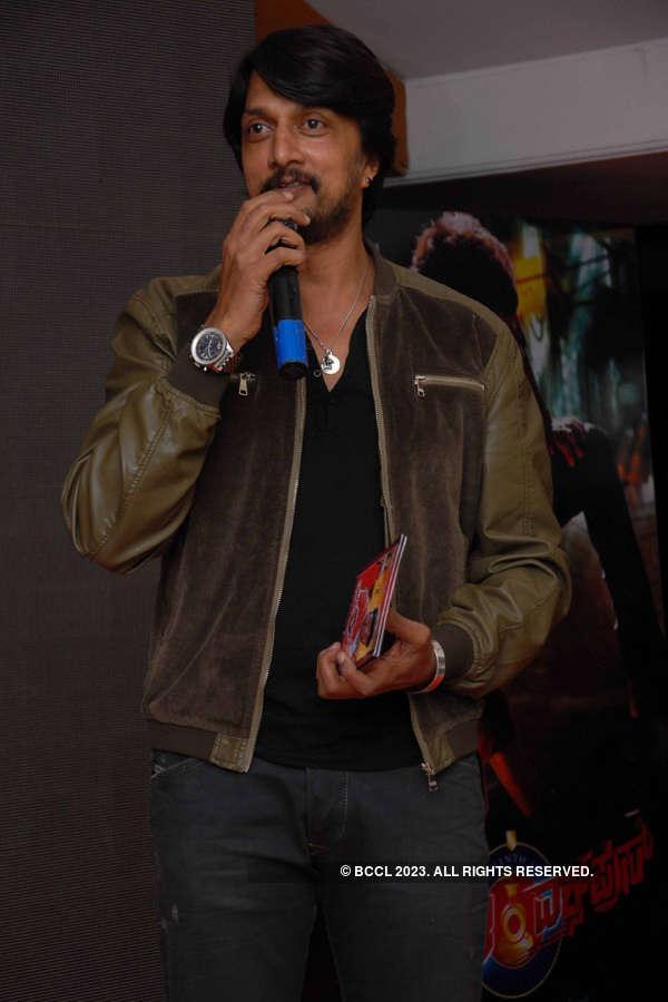 Tirupathi Express: Audio launch
