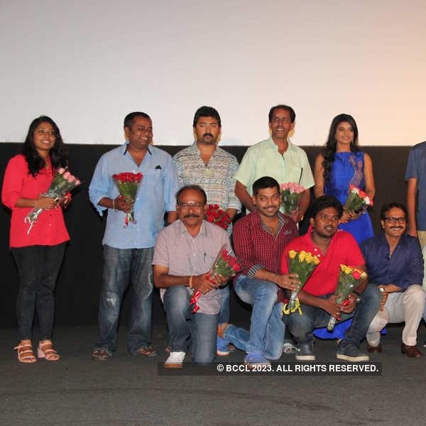 Thirudan Police: Audio launch