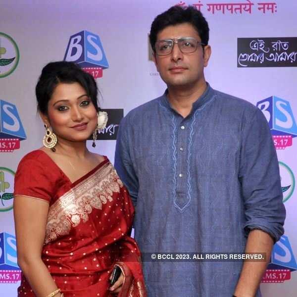 Audio Launch of Ei Raat Tomar Amar