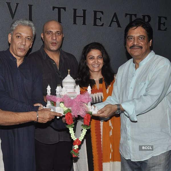A play: Tajmahal Ka Udghatan