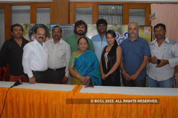 E Dil Helide Nee Bekanta's silver disc released