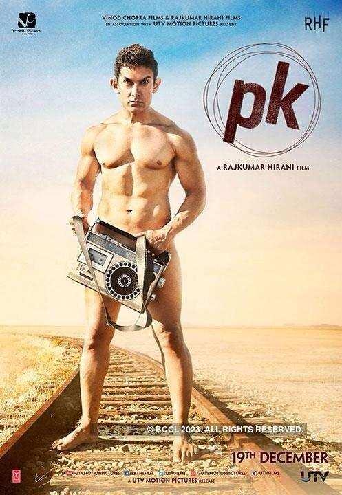 punjab-nude-grils-poster