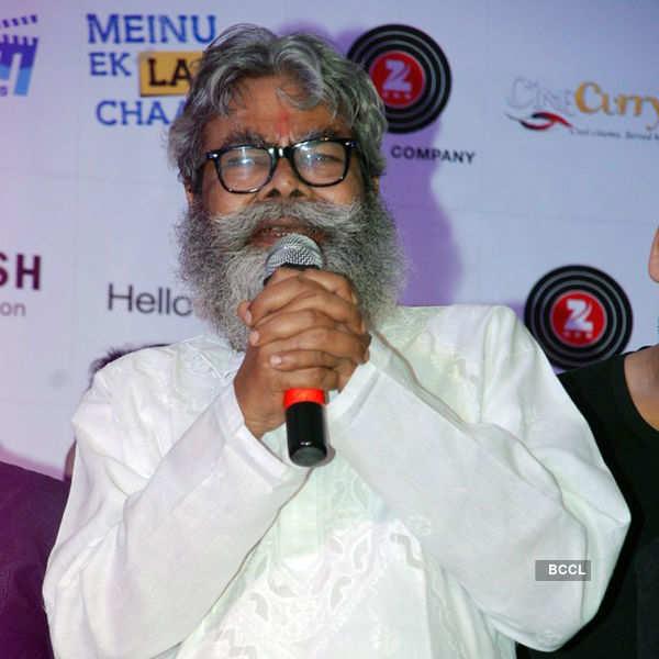 Meinu Ek Ladki Chaahiye music launch