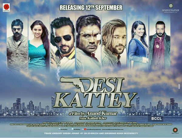 Desi Kattey