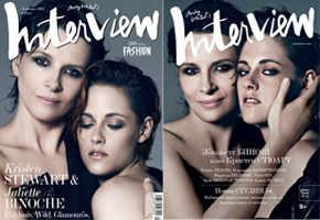 Kristen Stewart gets sensual with female co-star!
