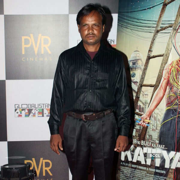 Katiyabaaz: Premiere