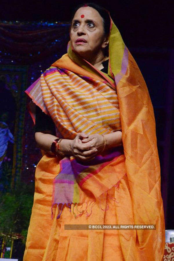 A play: Namaste