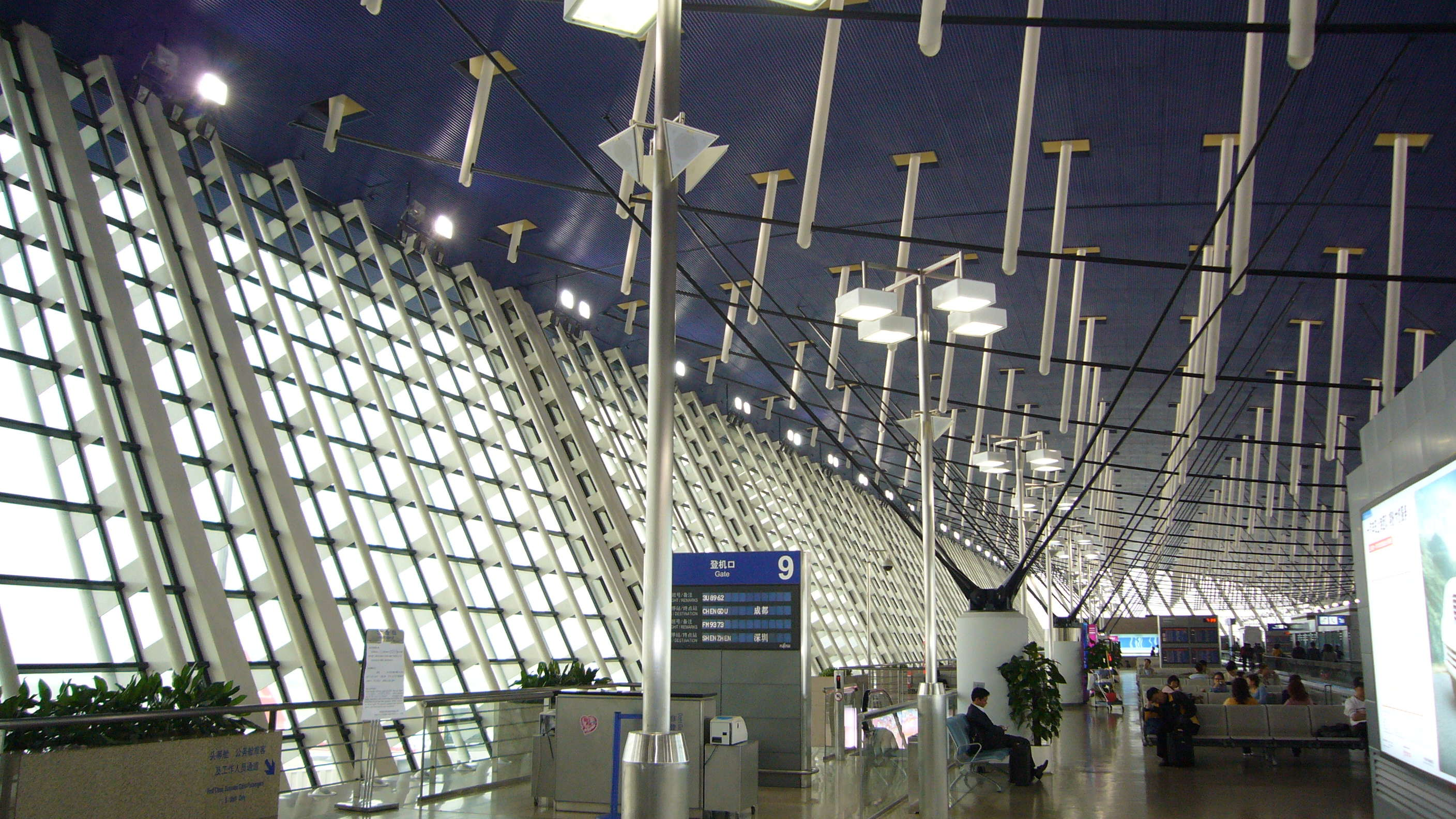 Pudong International Airport and Hongqiao International Airport