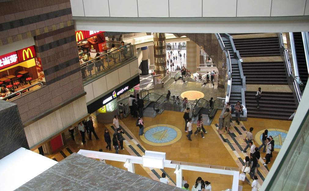 Superbrand Mall