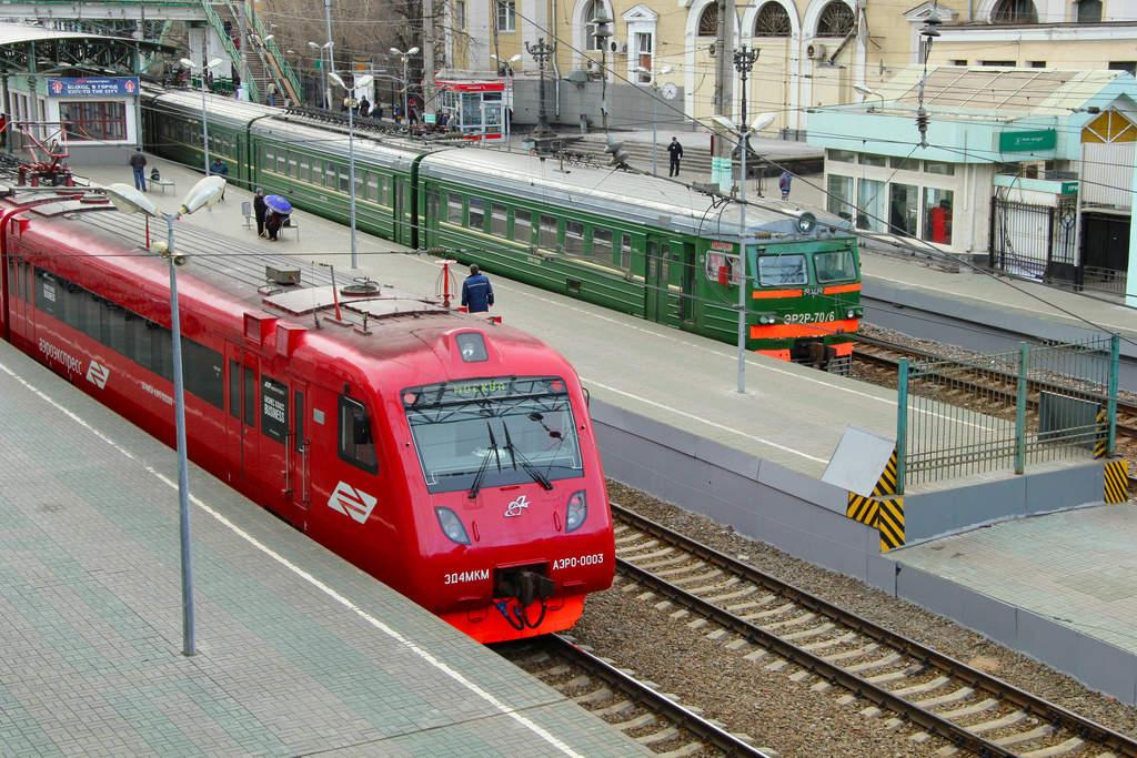 Aeroexpress aiport trains