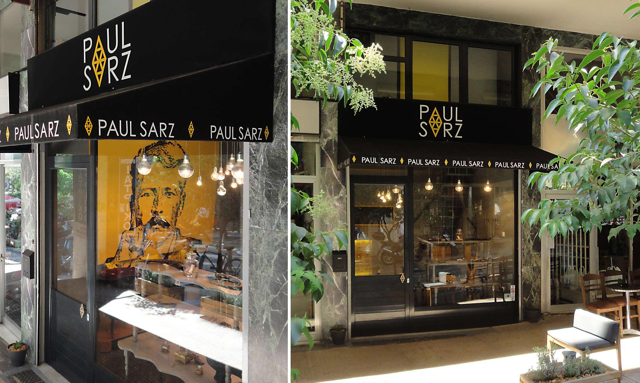 Paul Sarz Jewellery