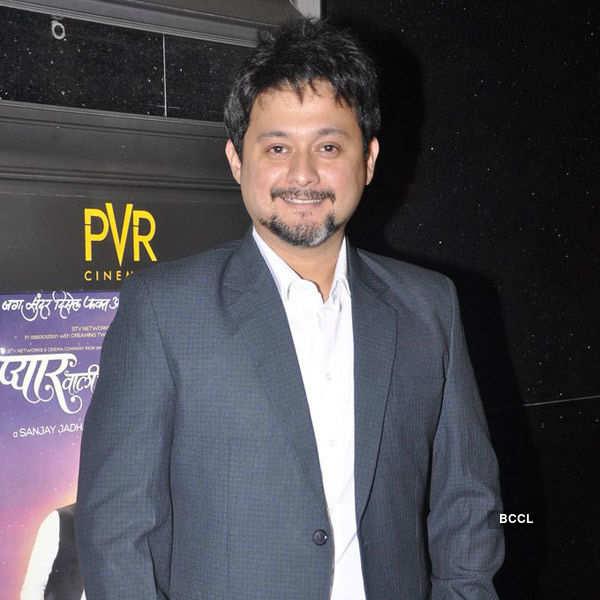 Pyar Wali Love Story: Premiere