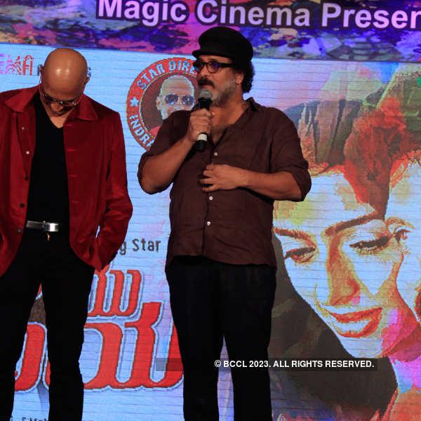 Indrajit's new film launch