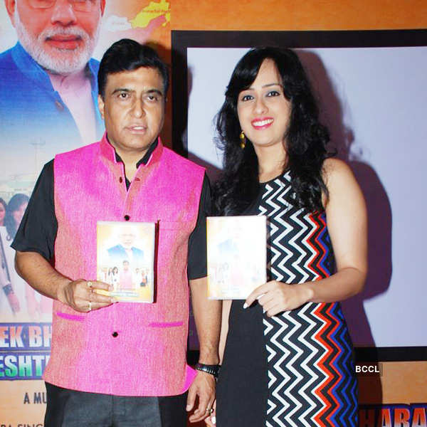 Music video release of Ek Bharat Shreshtha Bharat