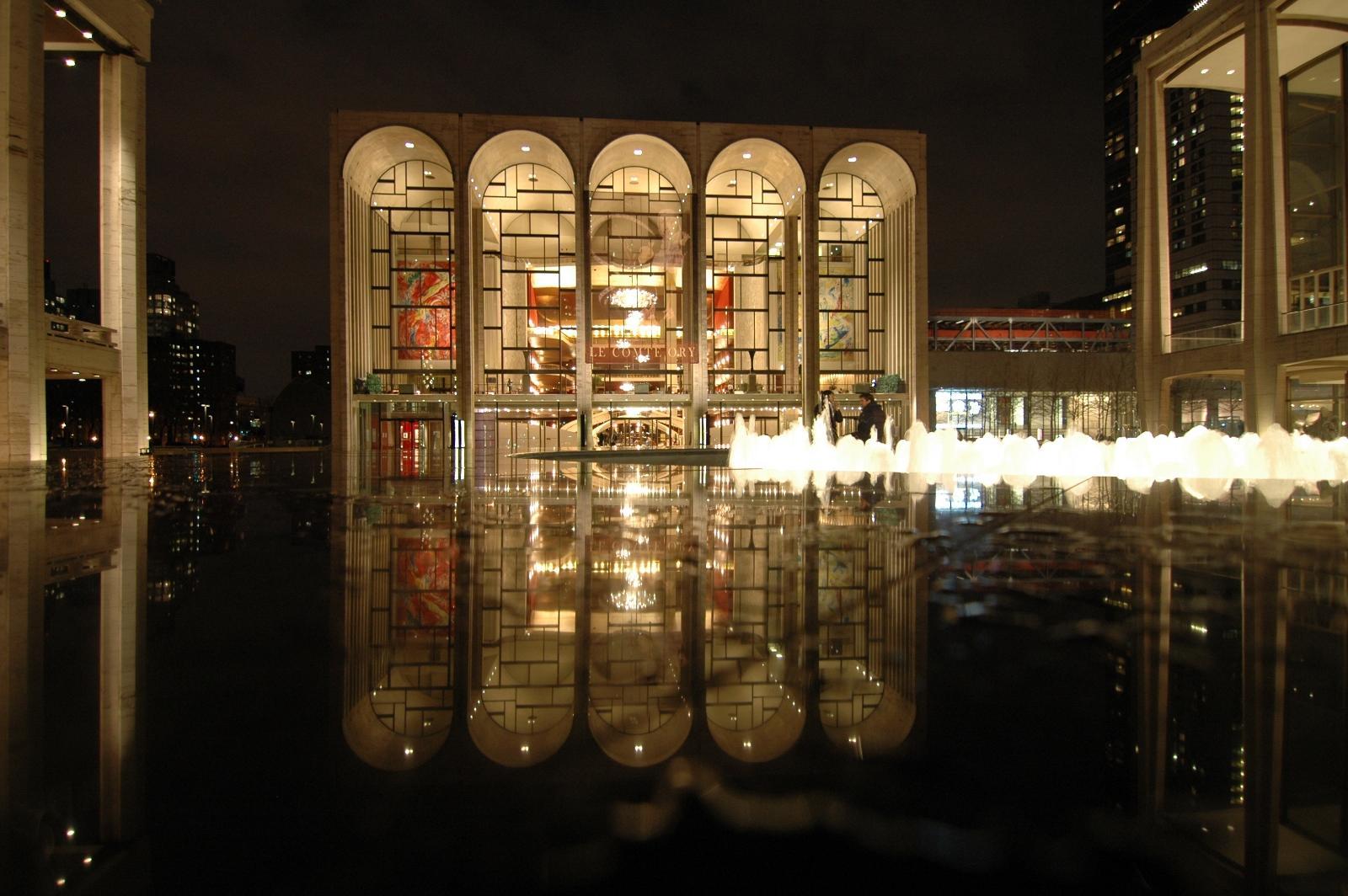 David Rubenstein Pavilion at Lincoln Center