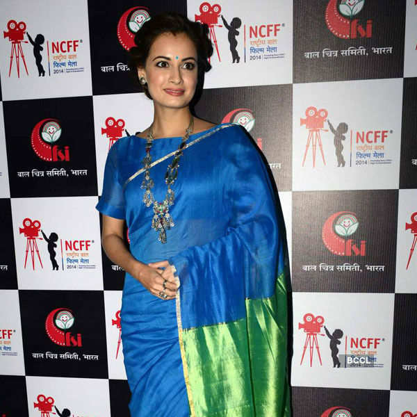 National Children Film Festival