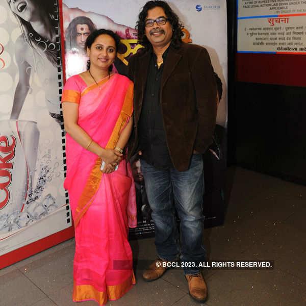 Swami Public Ltd: Premiere