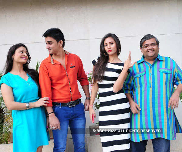 Trailer launch of Gujarati film