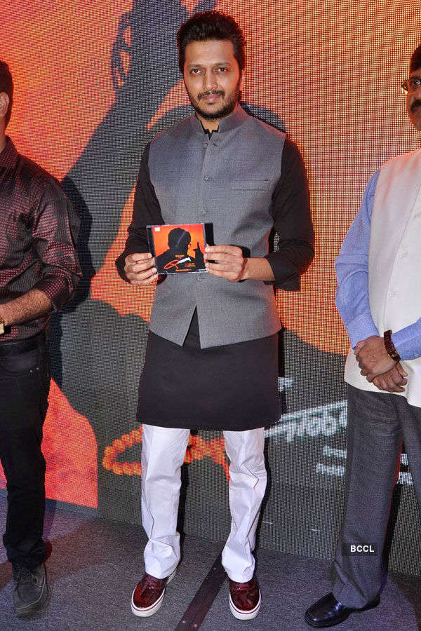 Balkadu: Music launch