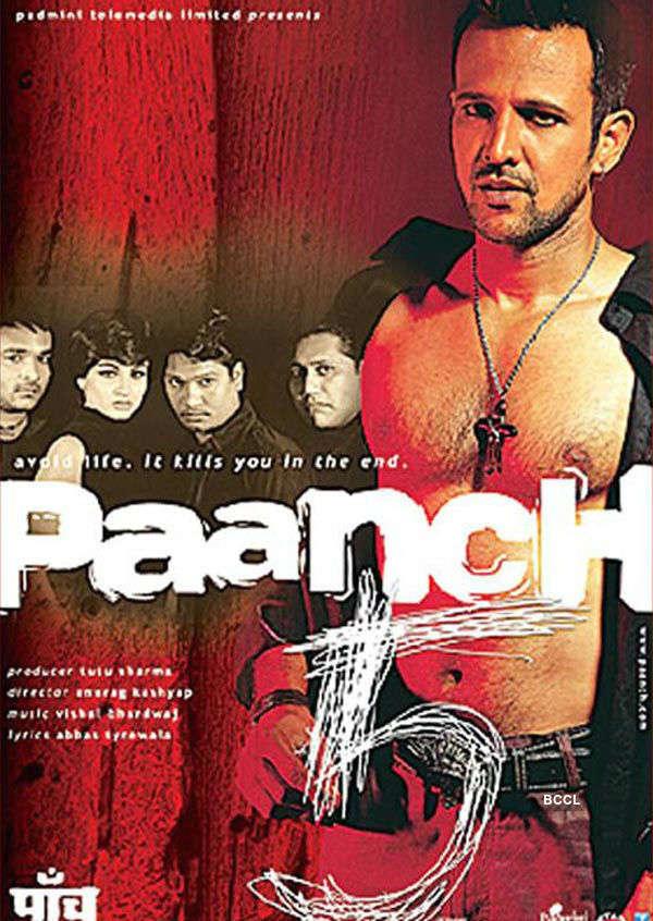 Banned films in showbiz