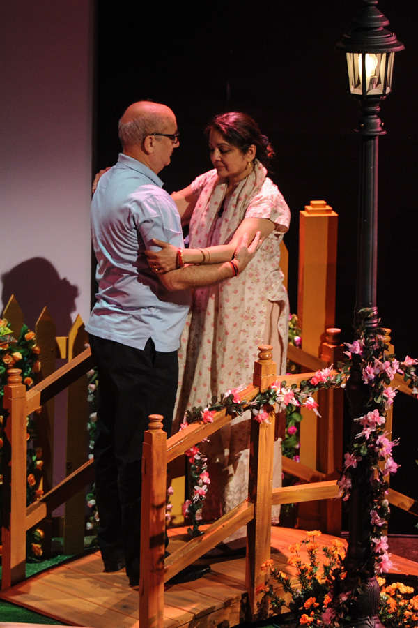 Mera Woh Matlab Nahi Tha: A play