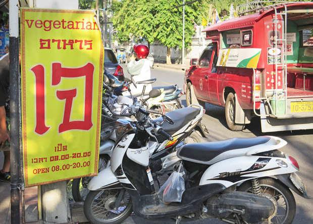 Thai vegetarian restaurants