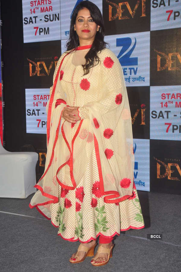 Maharakshak Devi: Launch