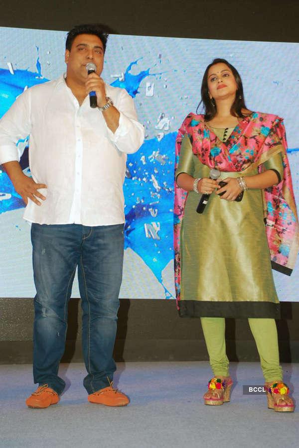 Dil Ki Baatein Dil Hi Jaane: Launch