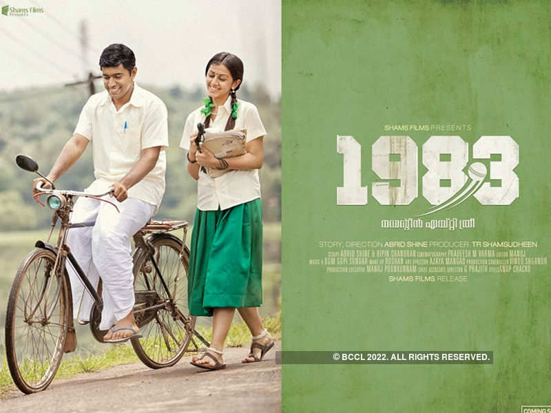 62nd National Film Awards: Winners