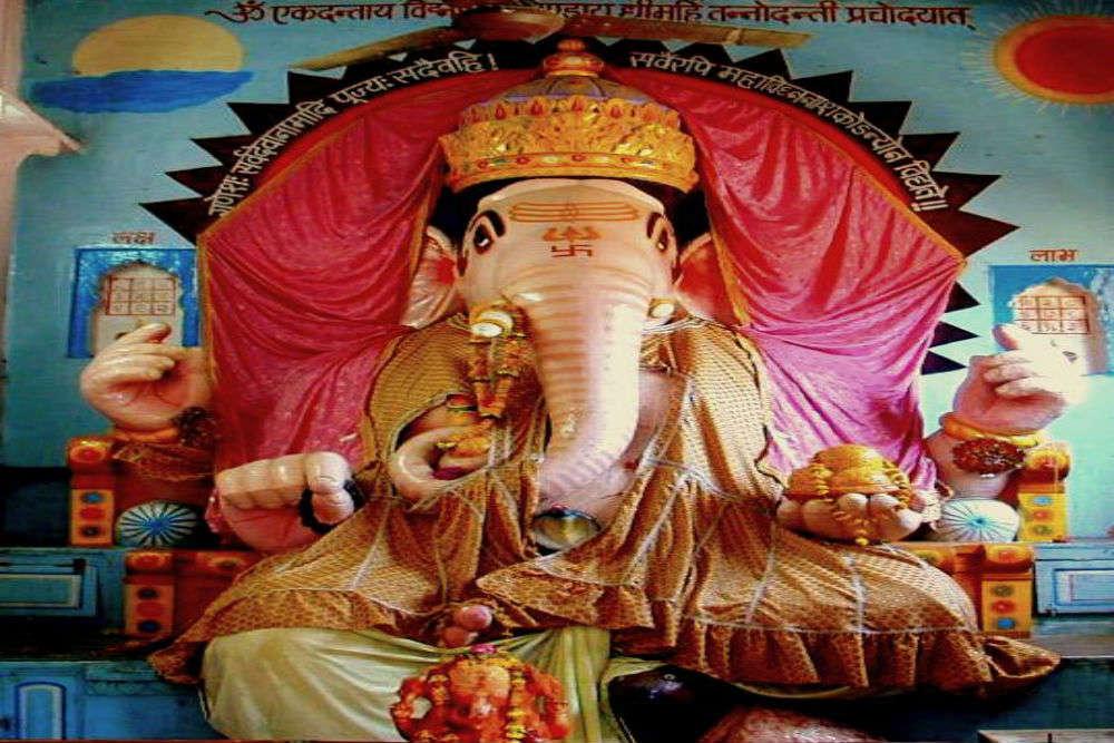 Bade Ganeshjee kaa Mandir