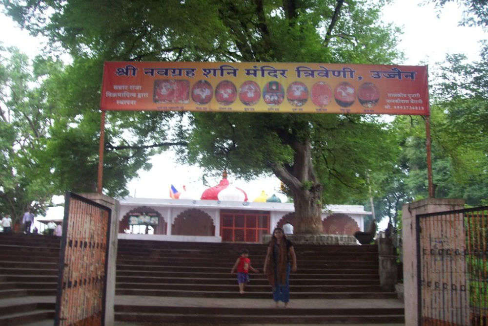 Navgrah Shani Mandir