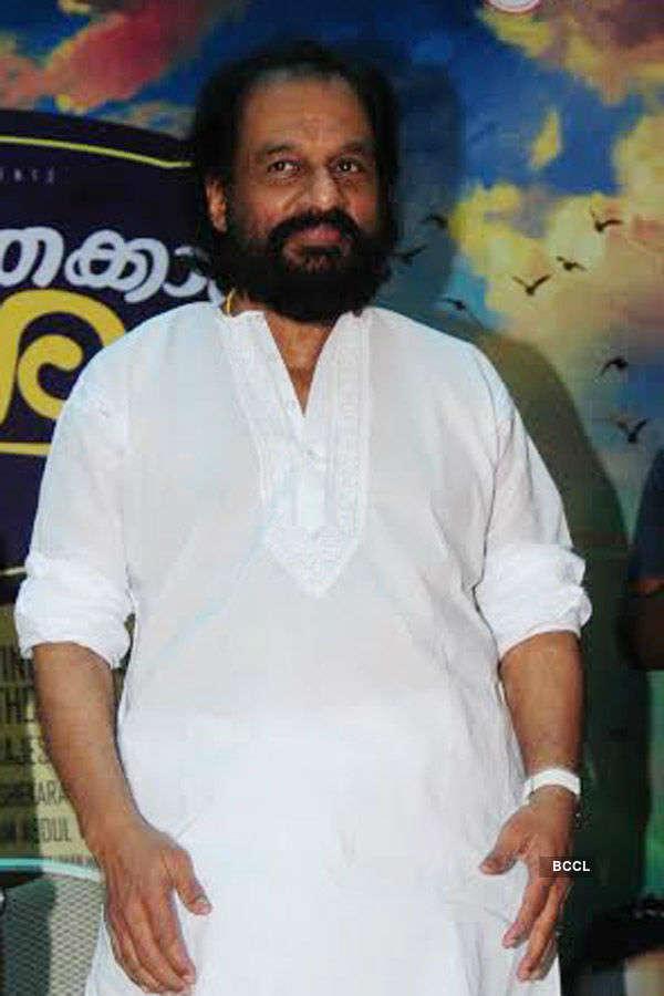 Swargathekkal Sundaram: Music launch