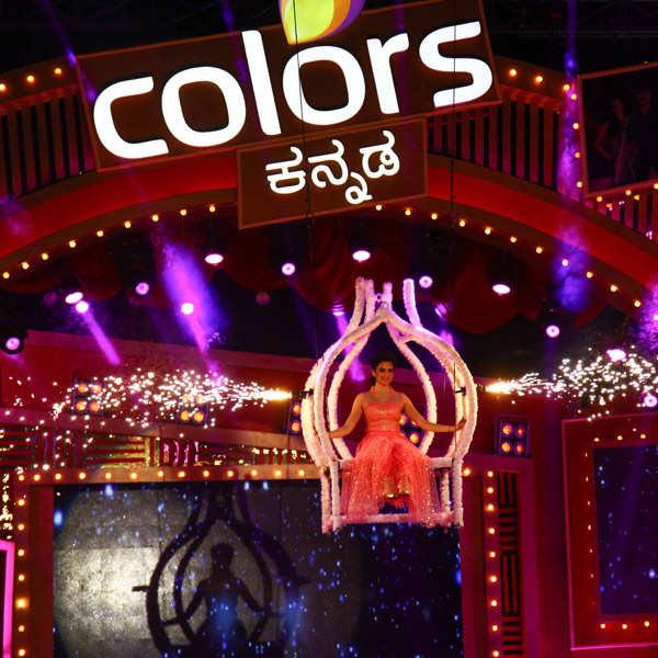 ETV Colors Kannada: Launch