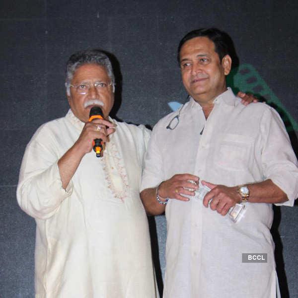 Siddhant: Music Launch