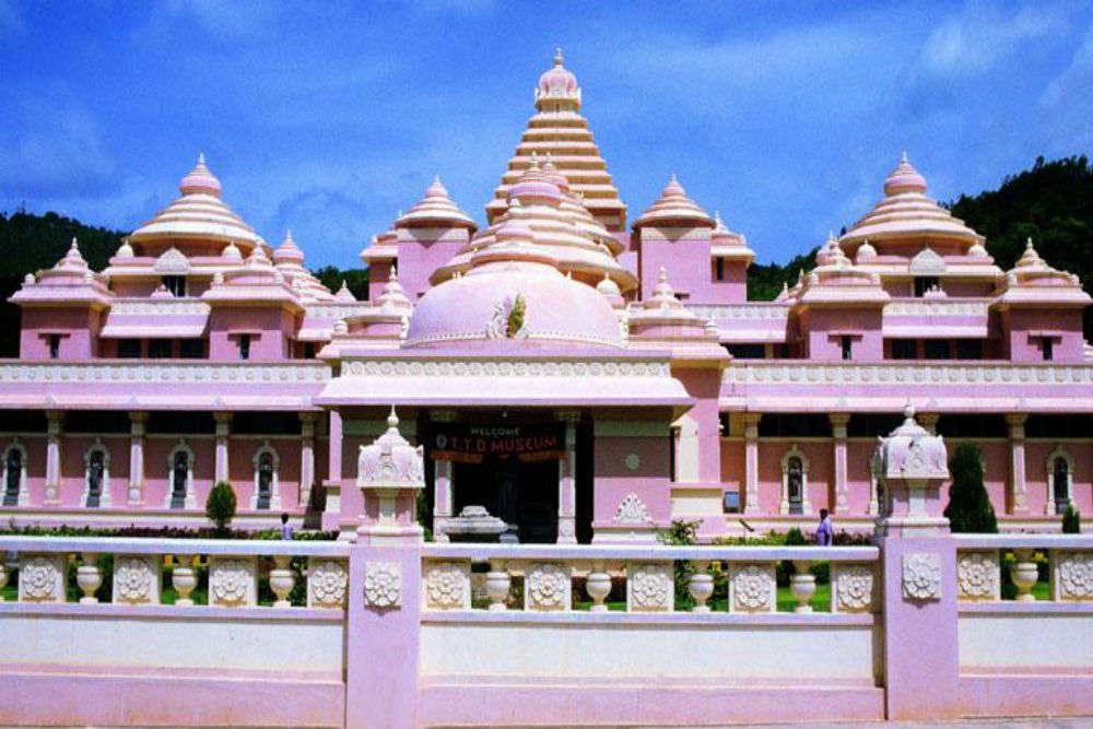Sri Venkateswara Museum