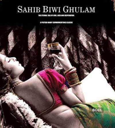 Sahib Biwi Aur Ghulam