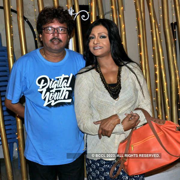 Aamar Prithibi: Wrap-up party