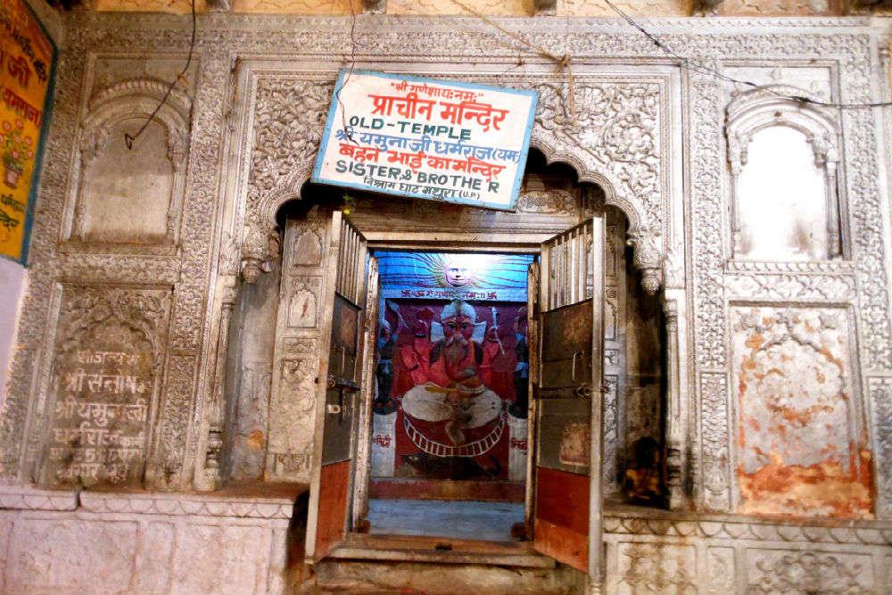 Yum Yamuna Temple