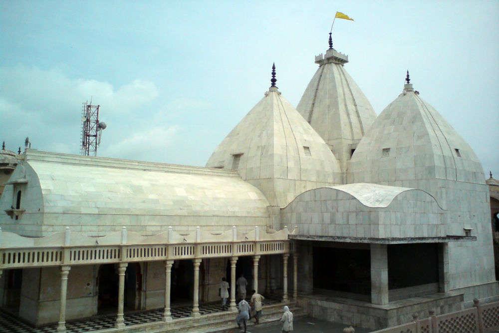 Nandbhavan