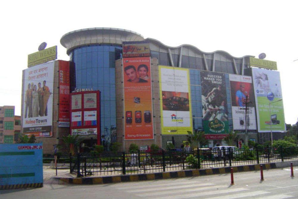 Sab Mall