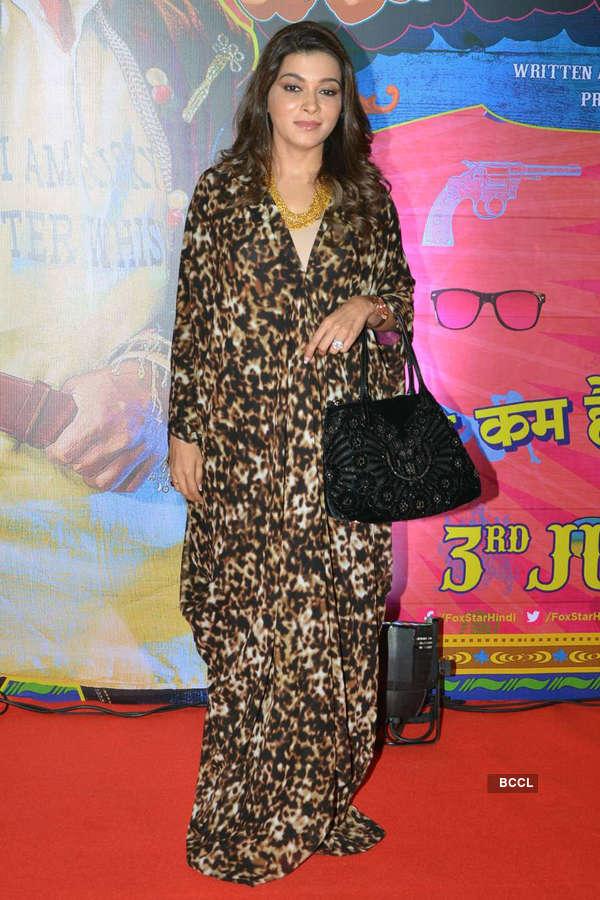 Guddu Rangeela: Premiere