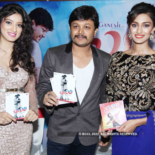 Buguri audio launch