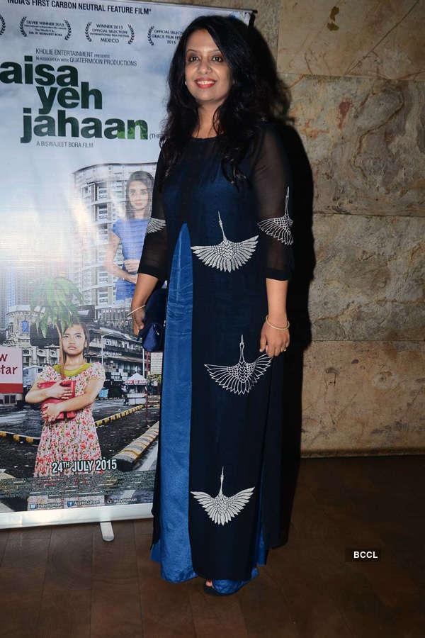 Aisa Yeh Jahaan: Screening